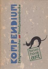 Forum book art (1993)