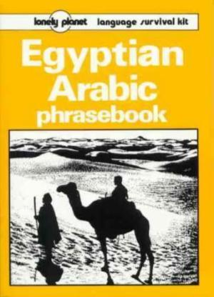 Egyptian Arabic: Phrasebook